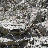 山体防护网、山体防护网厂家、山体落石防护网