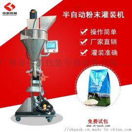 厂家供应粉剂灌装机, 面粉灌装设备ZK-B3C