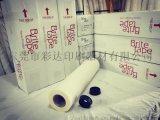 美国进口台板纸 椭圆机台板纸高粘纸 丝印机 台板纸