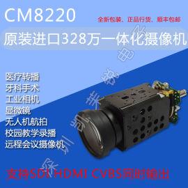 热卖医疗转播手术摄像头工业相机 显微镜相机SDI HDMI CVBS输出