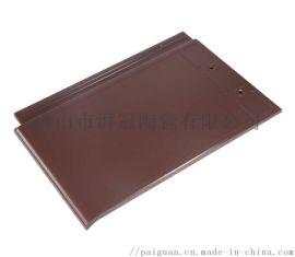 屋面瓦平板陶瓷屋面瓦琉璃瓦 别墅瓦厂家直销