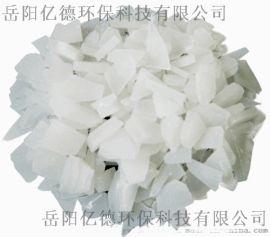 供應工業水處理硫酸鋁現貨硫酸鋁