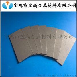 盈高供应控制流速分散板、气流流化烧结钛板