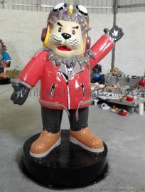 狮子卡通飞行员雕塑雕塑厂家玻璃钢狮子卡通飞行员雕塑