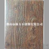 304不鏽鋼木紋板 仿古木紋板做無指紋板 裝飾精緻