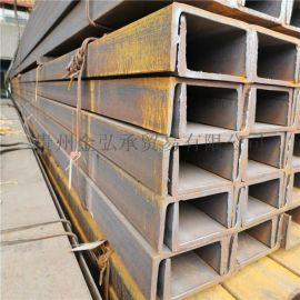 贵州轻型槽钢价格 贵州普通槽钢批发