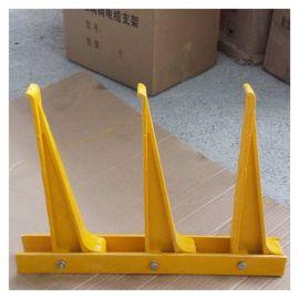 永安预埋式电缆支架 玻璃钢加工电缆托架