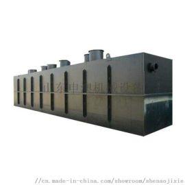 申澳SAWSZ-8工业有机废水用地埋式一体化污水处理设备