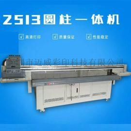 UV万能平板打印机瓷砖亚克力金属皮革木板背景墙3D大型打印机