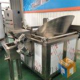 半自動豬爪油炸鍋 廠家直銷豬蹄油炸機設備