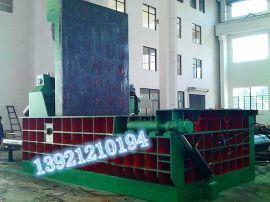 废金属压块机,大型废钢压块机,250废铁压块机,钢筋压块机