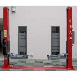 济南天越供应汽车举升机-剪叉式、双柱、四柱等多款,可定制