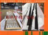 广大业拉丝黑钛不锈钢彩色钢管厂家直销30*30*1.8