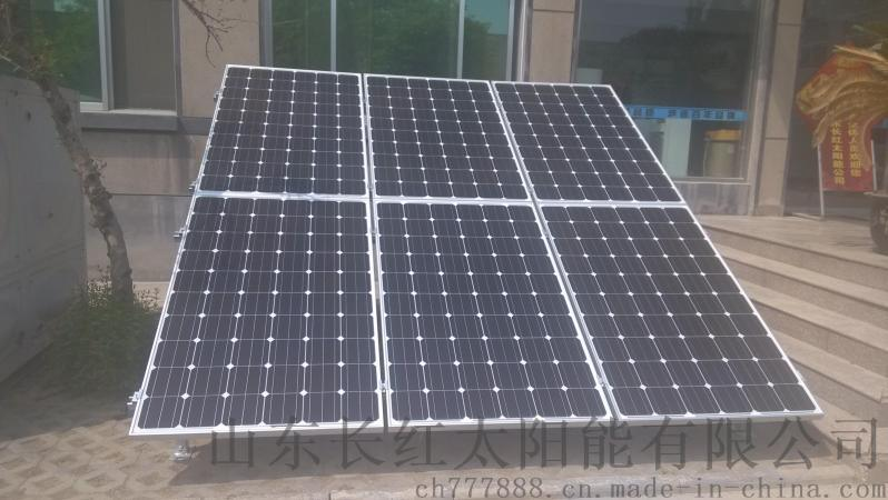 光伏、家用太阳能发电系统、光伏发电成本