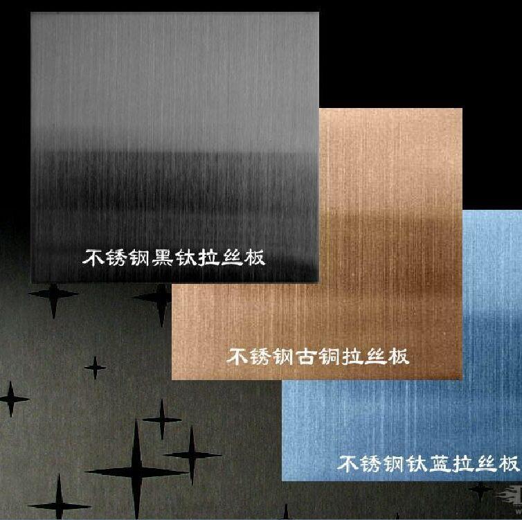 304不锈钢板, 拉丝不锈钢板, 不锈钢黑钛板
