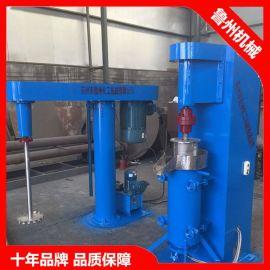 厂家供应低速分散乳化机