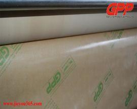 江苏杰优专业生产销售相防锈纸、VCI防锈纸、防锈纸、防锈牛皮纸