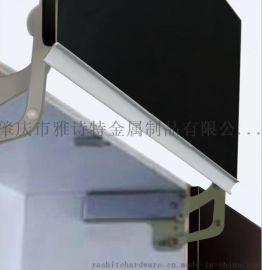 廠家直銷 雅詩特 YST-G314 櫥櫃平移氣動上翻支架(豪華型)