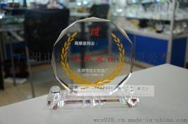 广州退休水晶纪念品,单位退休职工纪念品定做,广州水晶礼品定做厂家,奖牌制作