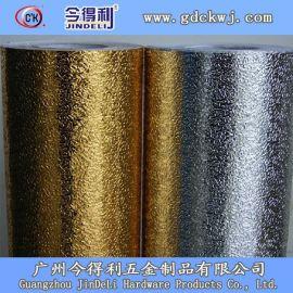 今得利厂家  强粘型铝箔墙纸 防水铝箔 专业批发不带胶优质铝箔