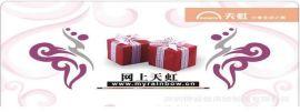 高品质PVC卡印刷 会员卡 贵宾卡 礼品卡  银行卡