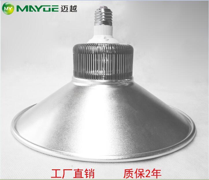 迈越照明工厂直销工矿灯  LED工矿灯 用于工厂照明