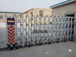台州永发电动伸缩门电动门厂专业维修安装销售