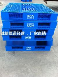 宁波双面塑料托盘1311生产厂家