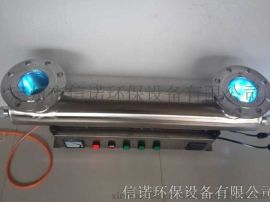铁岭过流式不锈钢紫外线杀菌器/消毒器