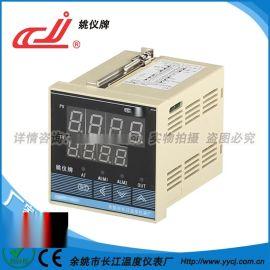 姚儀牌XMTD-7411/2系列智慧溫控調節儀