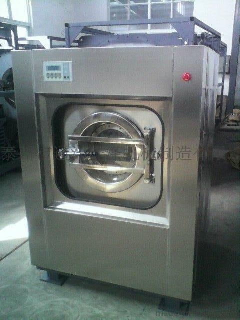 酒店洗滌設備之全自動工業洗衣機