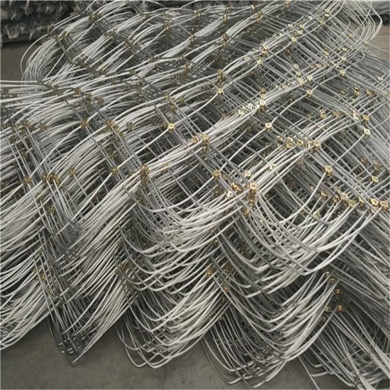 重庆边坡防护网 sns主动边坡防护网 绞索网哪里买