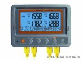 电子食品温度计