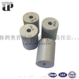 YG20c钨钢冷镦模 硬质合金过线模 螺丝模