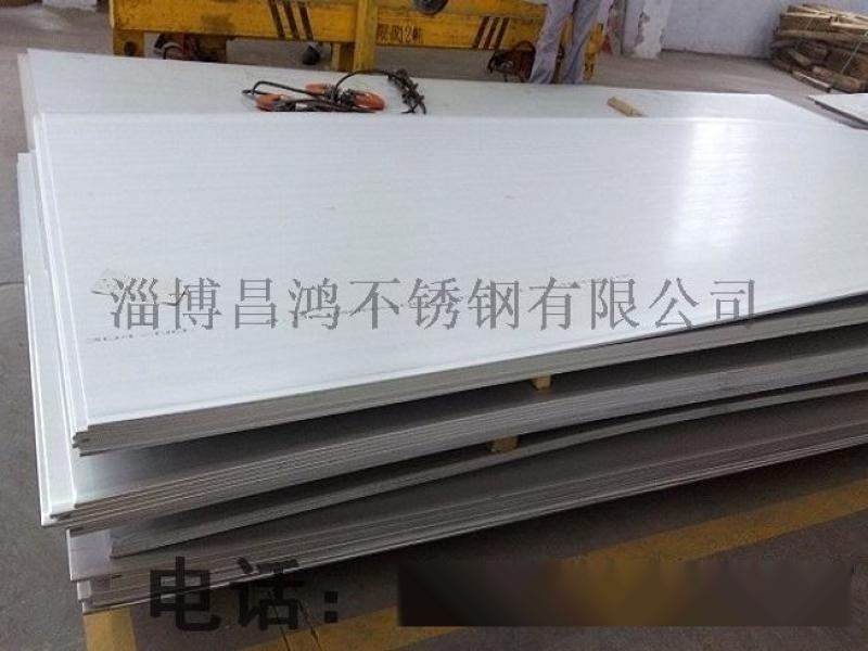 不鏽鋼板山東代理防腐不鏽鋼板