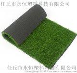 武汉人造草坪铺设 人工草坪的后期保养修护