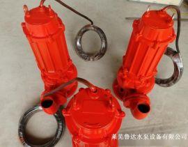 山东耐热泵厂家 耐高温污水泵 热水排污泵
