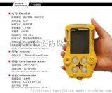 廠家直銷四川氯乙烯氣體泄漏報警探測器價格
