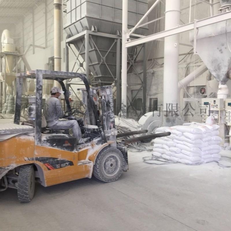 海城滑石粉厂家 TP-777A 塑料级滑石粉2000目 汽车家电用工程塑料