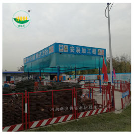 河南鋼筋加工棚廠家鋼筋加工棚河南建築工程有限公司