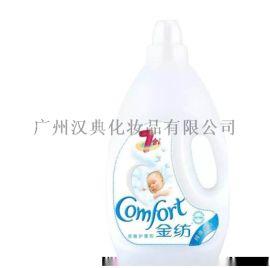 上海地区金纺洗衣液厂家全国低价供应 品质保障