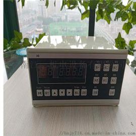 海富XK3160A8电子仪表 使用说明