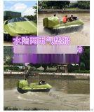 不惧地震和泥石流 Y云南水陆两用气垫船 救援船图片