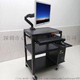 台式电脑落地推车办公仪器设备工作台投影机推车