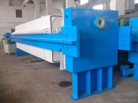 HDBK15板框式(污泥)压滤机