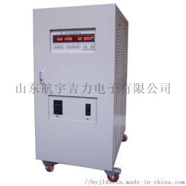 单相变频电源JL31100