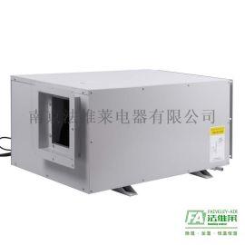 辽宁工业除湿设备 辽宁空气干燥设备