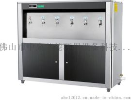 冰热型饮水机-不锈钢饮水机ZQ-6H立式节能饮水机