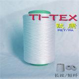 钛康 、TI-TEX、合金钛纱线、钛纤维、面料