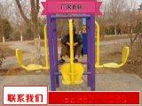 健身器材质量好 公园云梯健身器材厂家直销